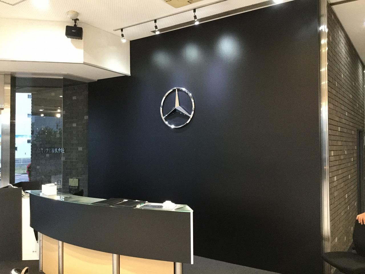 山陽ヤナセ岡山西店